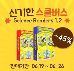 [766차 공동구매] 신기한 스쿨버스 리더스 1 & 2
