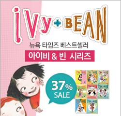 37% 할인 뉴욕타임즈 베스트 셀러 Ivy+Bean