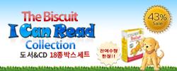 [791차 공구2] I can read 비스킷 18종 도서&CD 박스세트