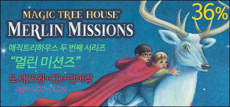[797차 공구2]겨울방학책읽기 Magic Tree House Merlin Missions #1~25 Set (Book+CD+Wordbook)