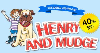 [802차 공동구매]Ready to read Henry and Mudge 28종 Book&CD 풀세트