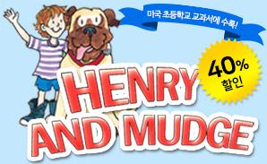 [814차 공구플러스]Henry and Mudge 28종 Book&CD 풀세트