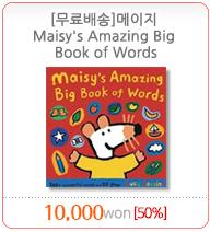 메이지 Maisy's Amazing Big Book of Words