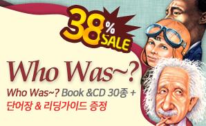 [821차 공구플러스]Who Was 시리즈 Book&CD 38종 풀세트 (리딩가이드, 단어장 증정)
