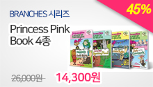 Princess Pink Book 4종