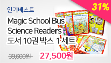 Magic School Bus Science Readers 도서 10권 박스 1 세트
