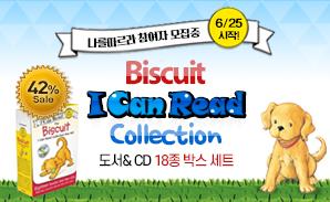 [870차 공구 2] 비스킷 The Biscuit I Can Read Collection 도서&CD 18종 박스 세트