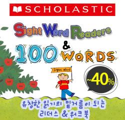 [875차 공구] 스콜라스틱 사이트 워드 리더스&100 Words