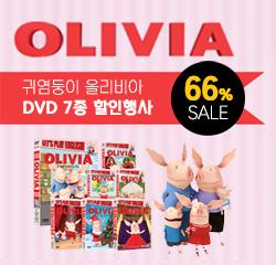 [878차 공구] 올리비아 시즌 1-7 풀세트 DVD