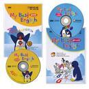 [영어 첫걸음 추천][DVD]My Best English 종합세트