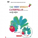 [DVD] 배고픈 에벌레 (The very hungry caterpillar & other stories)