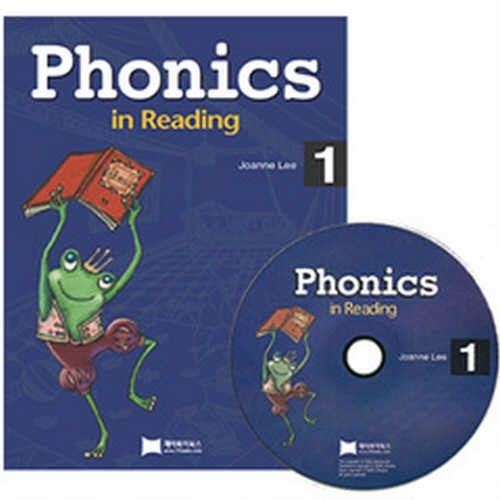 [PAC][#1]Phonics in Reading 1
