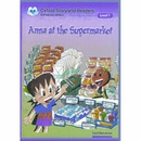 Oxford storyland readers 1 : Anna at the Supermarket