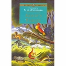 [P][Puffin]Aesop's Fables (Puffin Classics )