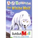 [P][A to Z #W]The White Wolf  / A to Z Mysteries