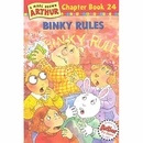 [P] Arthur Chapter Book #24 : BINKY RULES
