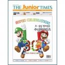 [정기구독] 주니어타임즈 The Junior Times (6개월 정기구독)