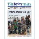 [정기구독] 틴타임즈 The Teen Times (1년 정기구독)
