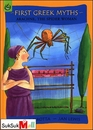 [P]01. Arachne, the Spider Woman [First Greek Myths]
