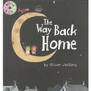[PAC]베오영 The Way Back Home (페이퍼백+CD)
