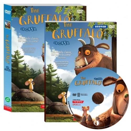 [DVD] THE GRUFFALO 괴물 그루팔로 DVD 1집 : 올칼라 영한 대본 1권 포함