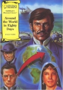 [PAC] Around the World in Eighty Days [Saddleback's illustrated Classics]