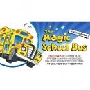 [P]  Magic School Bus the wild leaf