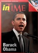[정기구독행사] World Report - 4단계 13개월+무료2개월 더!! [Time For Kids Magazine]