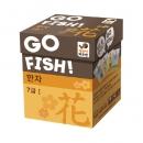 [한자단어 카드게임] Go Fish 고피쉬!! 한자7급_(I) 고피쉬한자시리즈