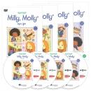 [DVD] Milly, Molly 밀리 몰리 DVD 1집 4종 세트