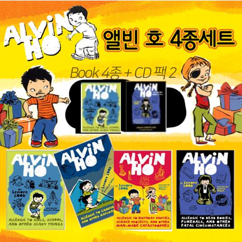 <span>[PAC]</span> 알빈 호 ALVIN HO 4종 (페이퍼북4종+...