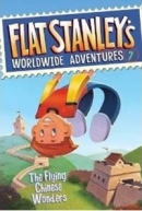 [Flat Stanley World Adventures] #07 : The Flying Chinese Wonders (페이퍼북)