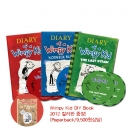 �̱��� ����Ű�� Diary of a Wimpy Kid #1~3 ��Ʈ (�Ͻõ�,����ǰ Diary of a Wimpy Kid DIY Book PB ����)
