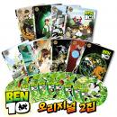 [DVD] 벤10 Ben10 오리지널 2집 10종세트