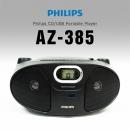 �ʸ��� AZ-385 CD �÷��̾�