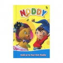 Noddy : Hold on to Your Hat, Noddy *(미니/하드커버)