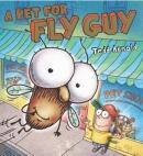 플라이가이 A Pet for Fly Guy (하드커버)