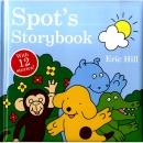 ���� Spot's Storybook ���� 12�� �պ�