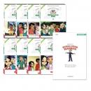 [DVD] 워런버핏의 백만장자 비밀클럽 DVD 8종 세트