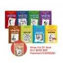 미국판 윔피키드 Diary of a Wimpy Kid 8종 도서 세트 (사은품 Diary of a Wimpy Kid DIY Book PB 증정)