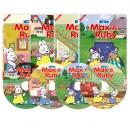 [DVD] Max and Ruby 맥스 앤 루비 시즌1 DVD 4종 세트