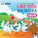 [CD]�뷡�� �θ��� ���� �������� ����Ʈ 140��(6CD)