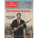 [간행물] 주간 The Economist PRINT + DIGITAL 1년 정기구독
