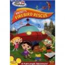 [미국직수입-국내발송][DVD] 리틀 아인슈타인 Little Einsteins: Rocket's Firebird Rescue