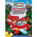 [미국직수입-국내발송][DVD] 리틀 아인슈타인 Little Einsteins: Fire Truck Rocket's Blastoff