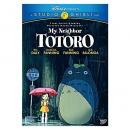 [영어더빙] 이웃집 토토로 My Neighbor Totoro DVD