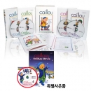 [����� ����Ʈ]������ �������� DVD 4��+���Ѵ뺻 2�� ���ռ�Ʈ (����ǰ �������� ���� Ư���� ũ�������� �̾߱� DVD ����)