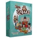 [보드게임/한국사게임/역사게임] 렛츠고 한국사 2(고려시대~조선후기)