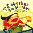 Pictory Set 마더구스 1-03(Book+Hybrid CD) / To Market To Market