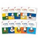 미피(miffy) 색깔,숫자,모양 유아영어DVD 1집+2집 20종세트(DVD10장+CD10장+영한대본)+(색깔,모양 플래쉬카드 증정)